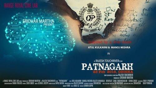 0-<p>Patnagarh</p><p><br></p>