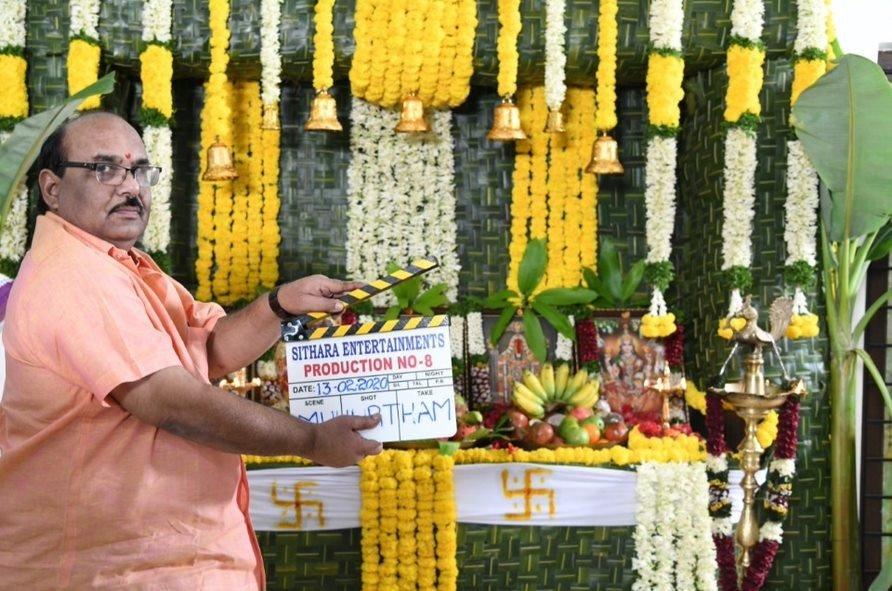 2-<p>Varudu Kaavalenu</p>