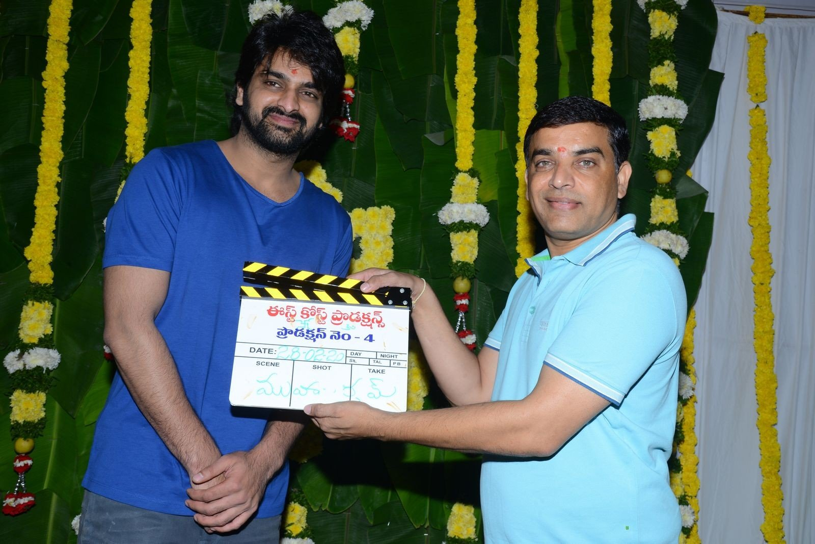2-<p>Nagashaurya's new film</p>