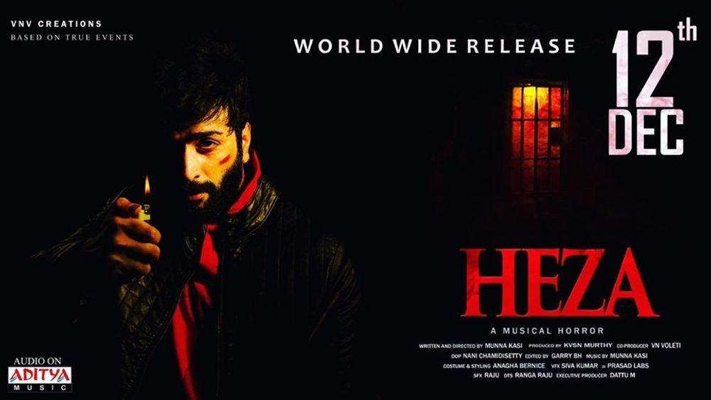 1-<p>Heza</p>