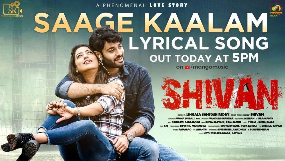 1-<p>Shivan</p>
