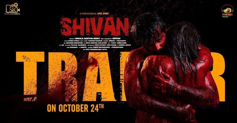 2-<p>Shivan</p>