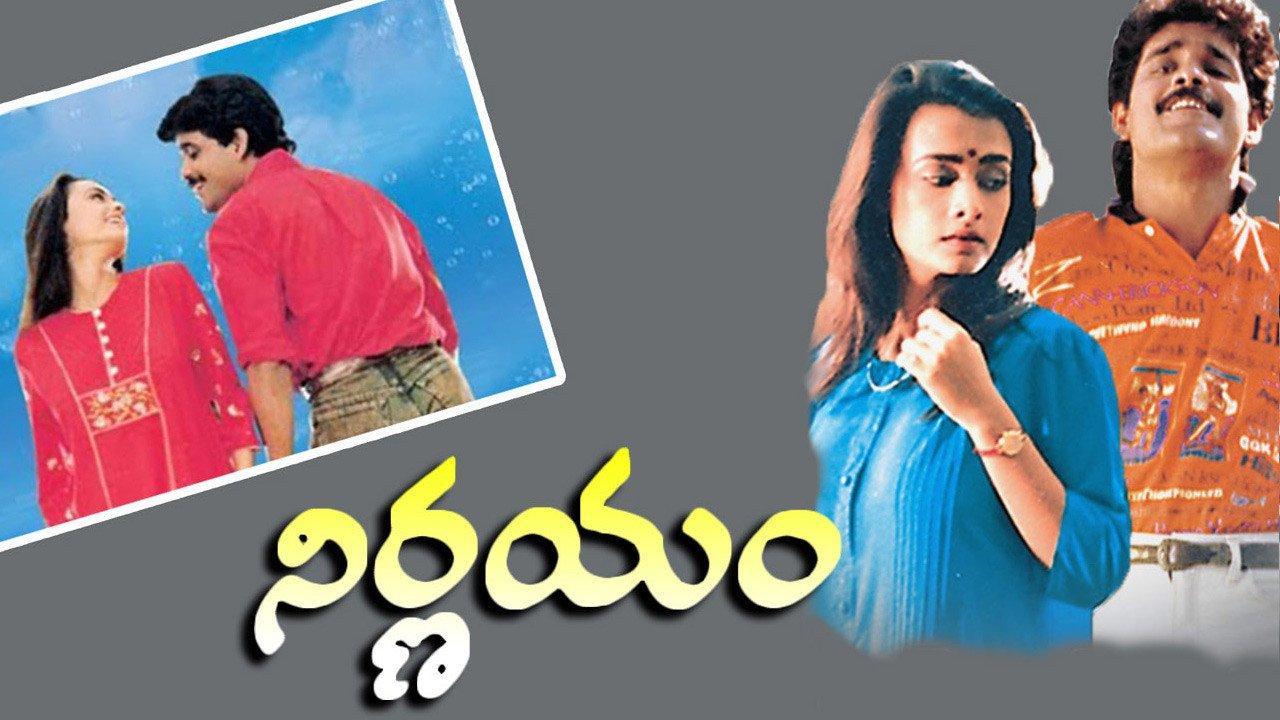 Nirnayam-banner