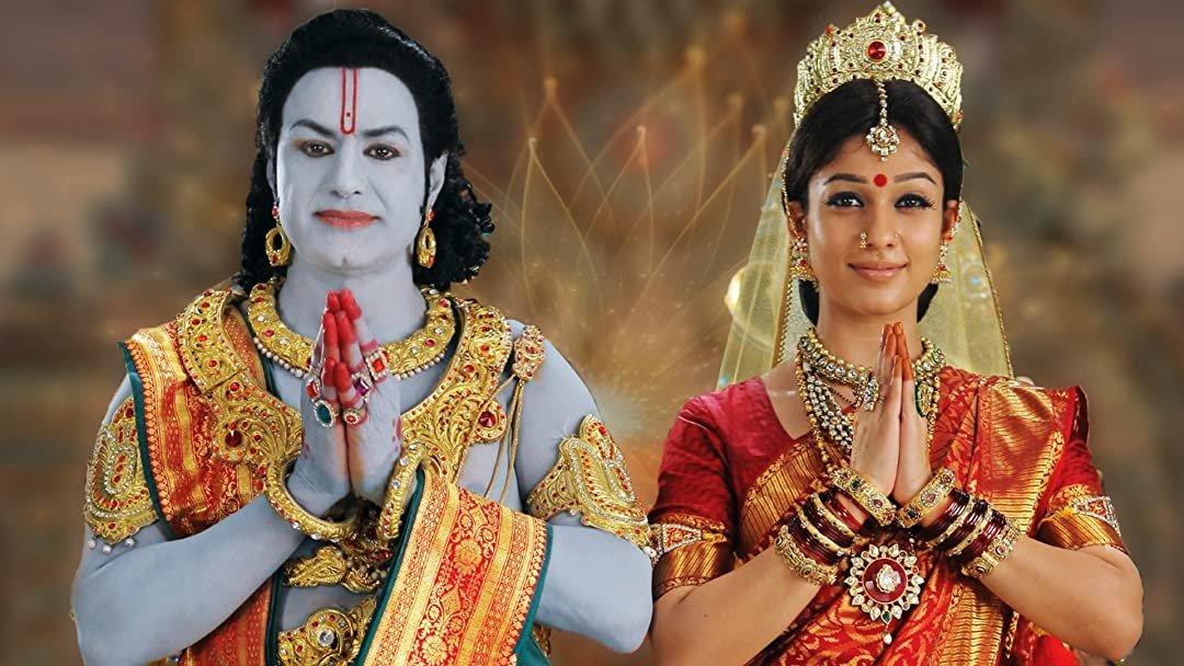 0-Sri Rama Rajyam