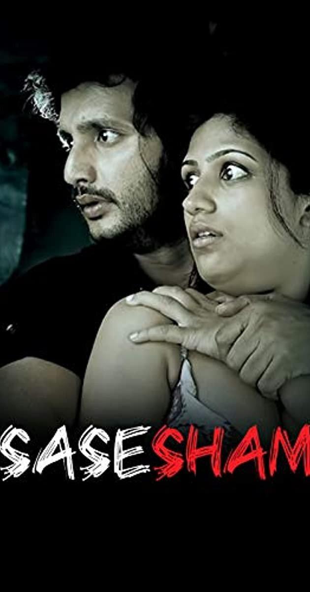 Sasesham-banner