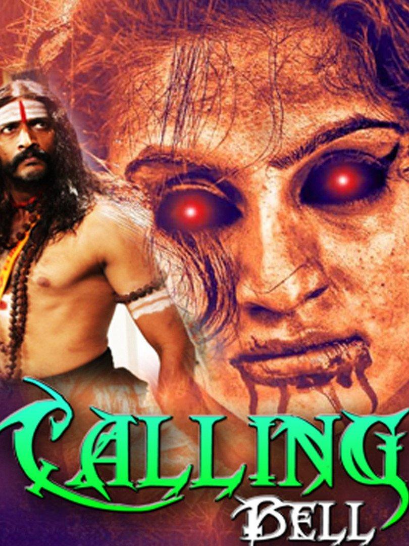 Calling Bell-banner