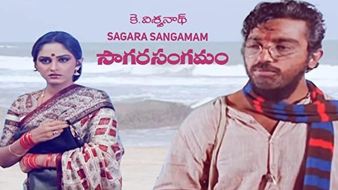 1-Sagara Sangamam