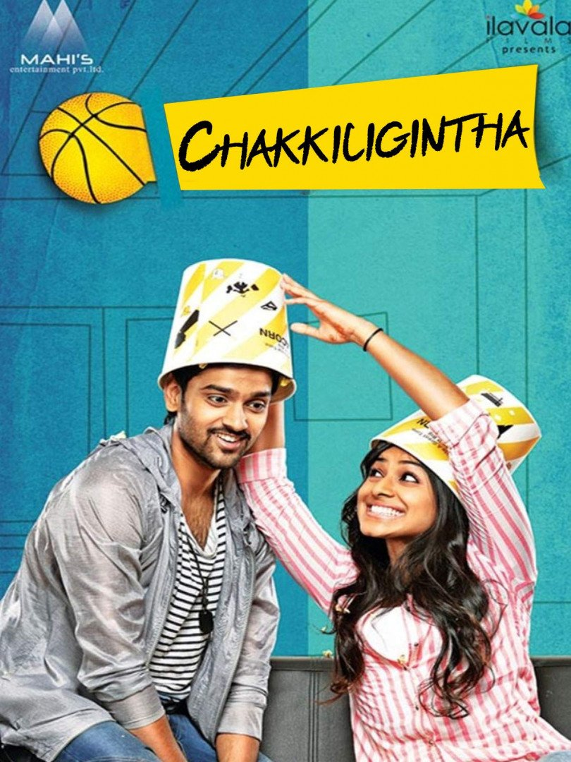 Chakkiligintha-banner
