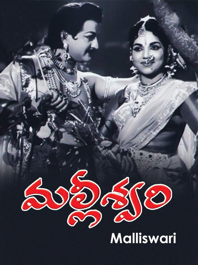 Malliswari-banner