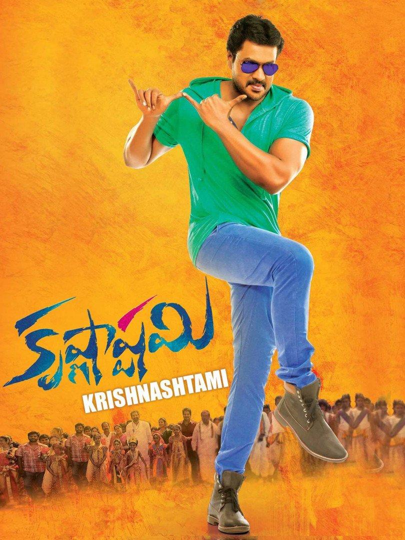 Krishnashtami-banner