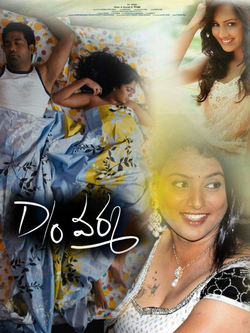D/O Varma-banner
