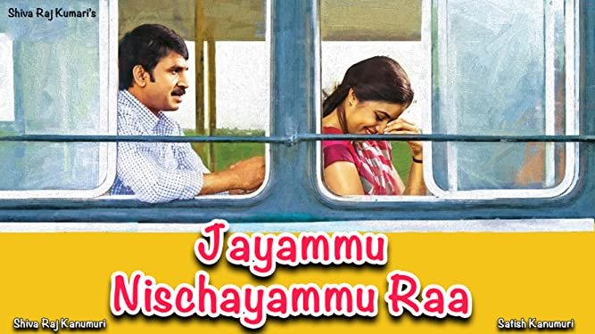 0-Jayammu Nischayammu Raa