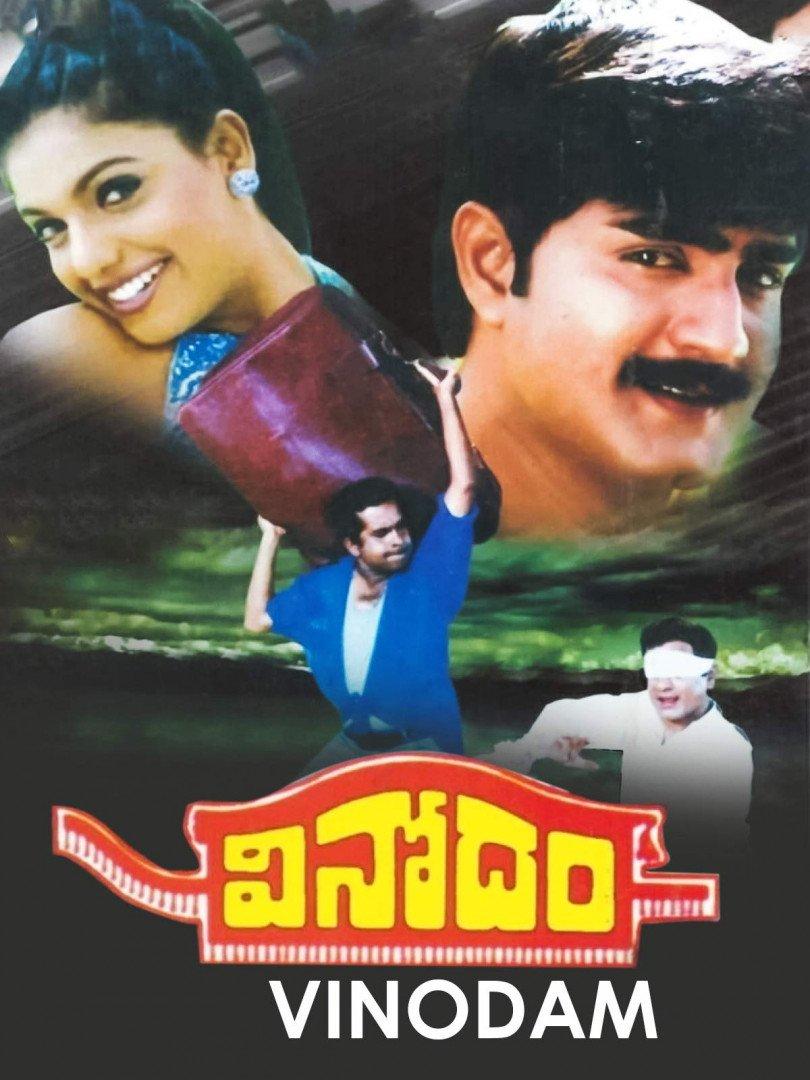 Vinodam-banner