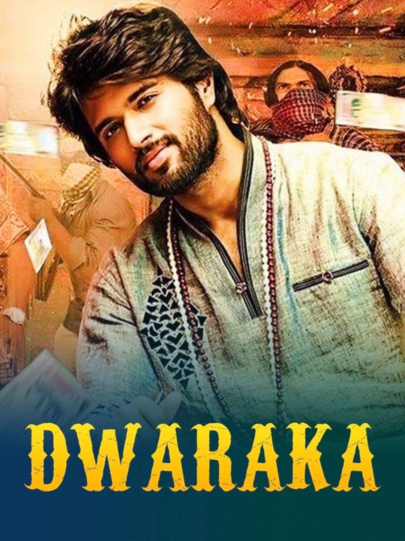 Dwaraka-banner