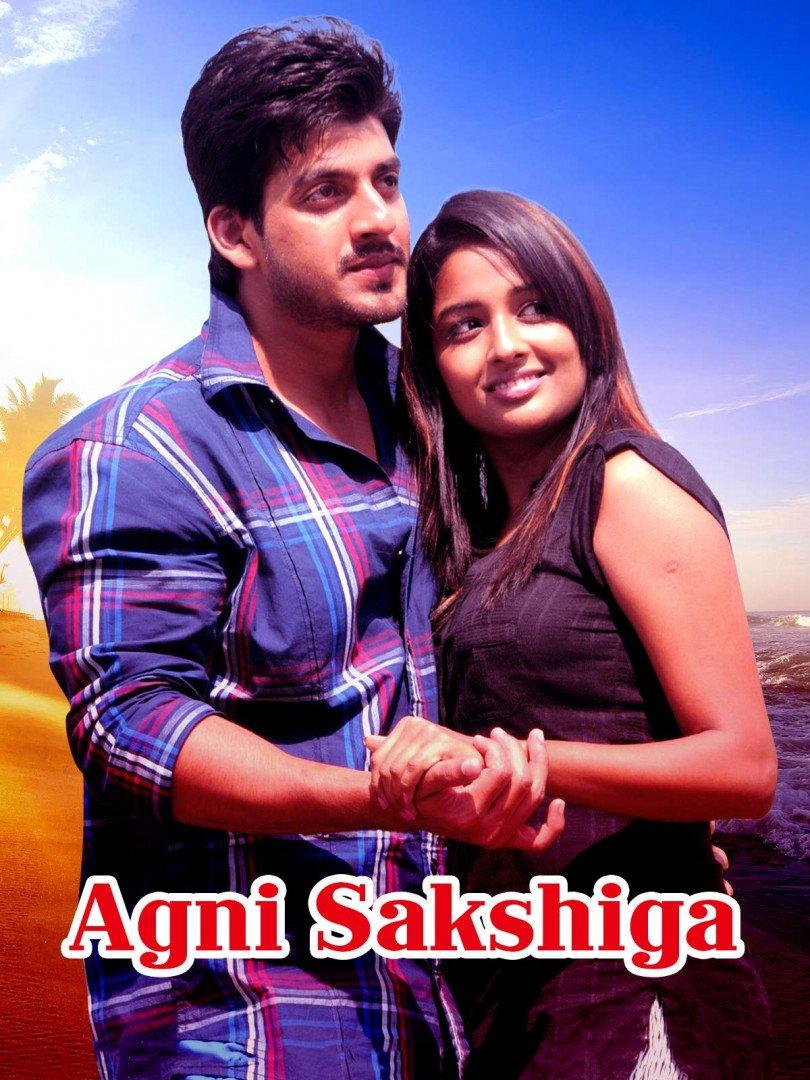 2-Agni Sakshiga