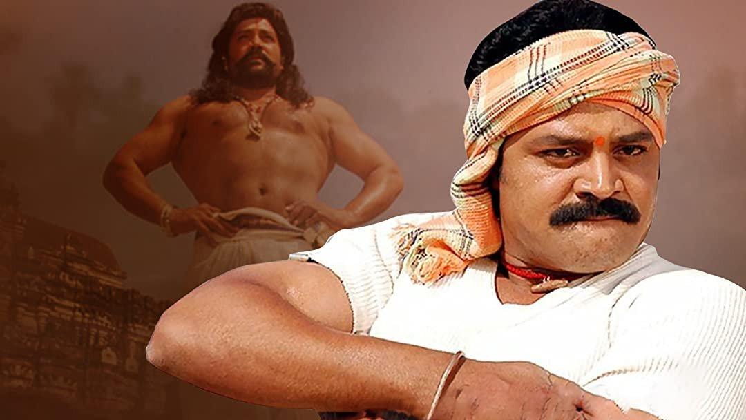 2-Hanumanthu