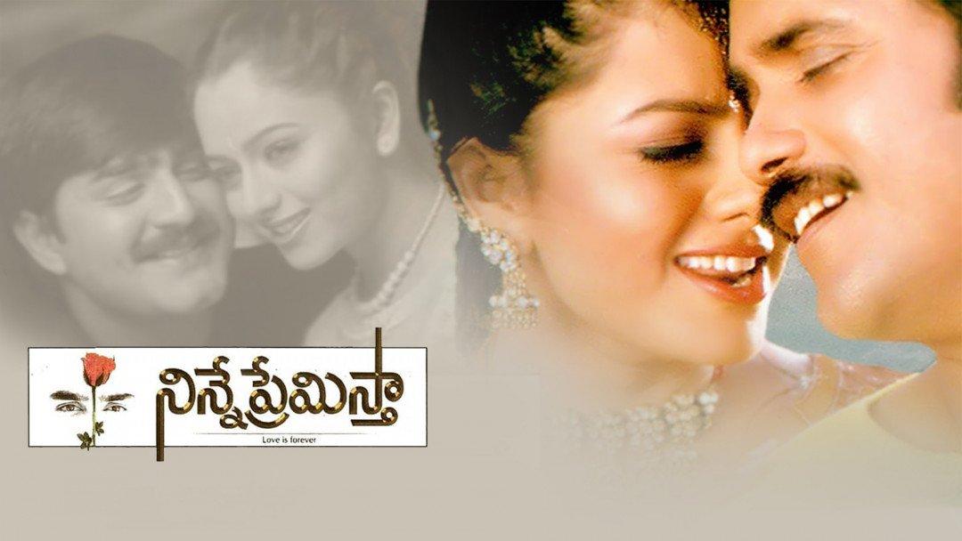 Ninne Premistha-banner