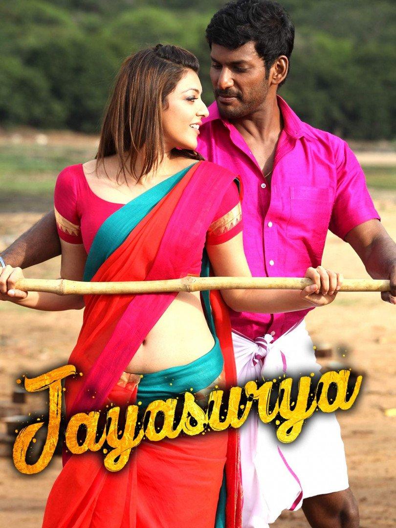 Jayasurya-banner