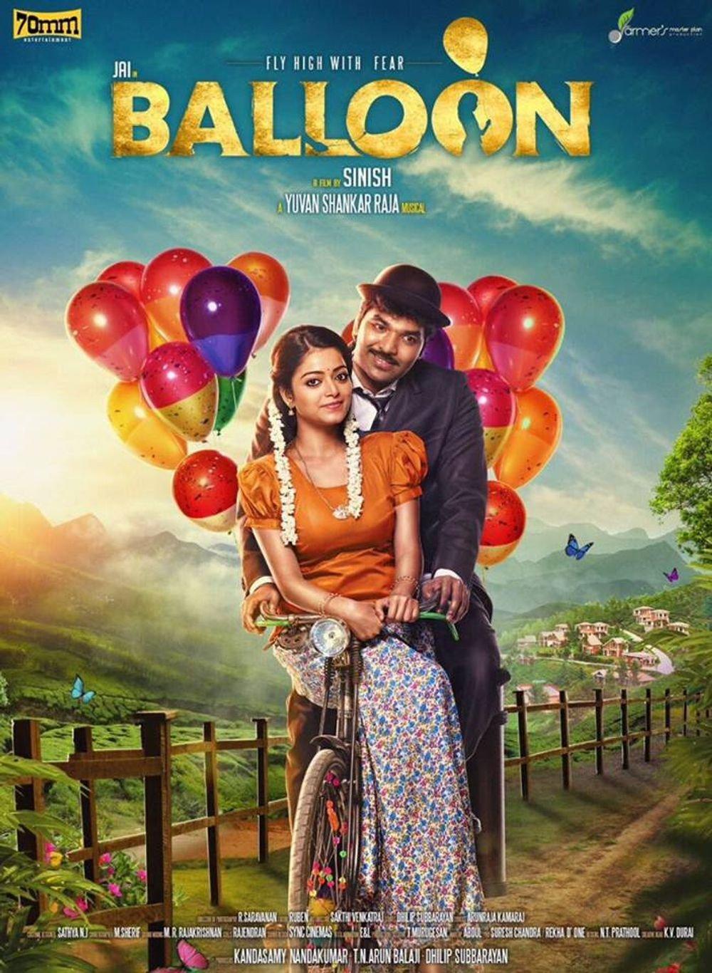 <p>Balloon</p>-banner