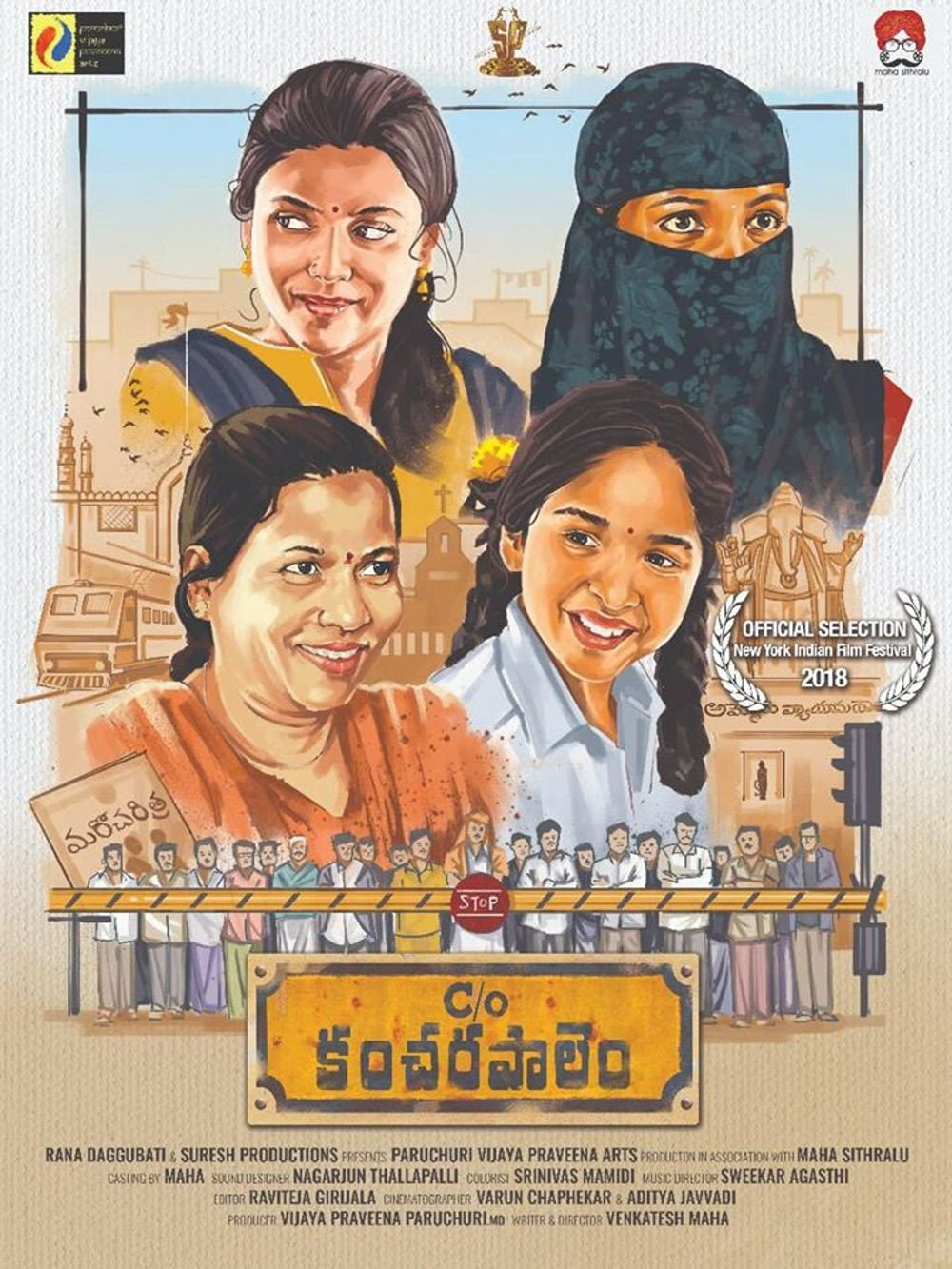 Care of Kancharapalem-banner