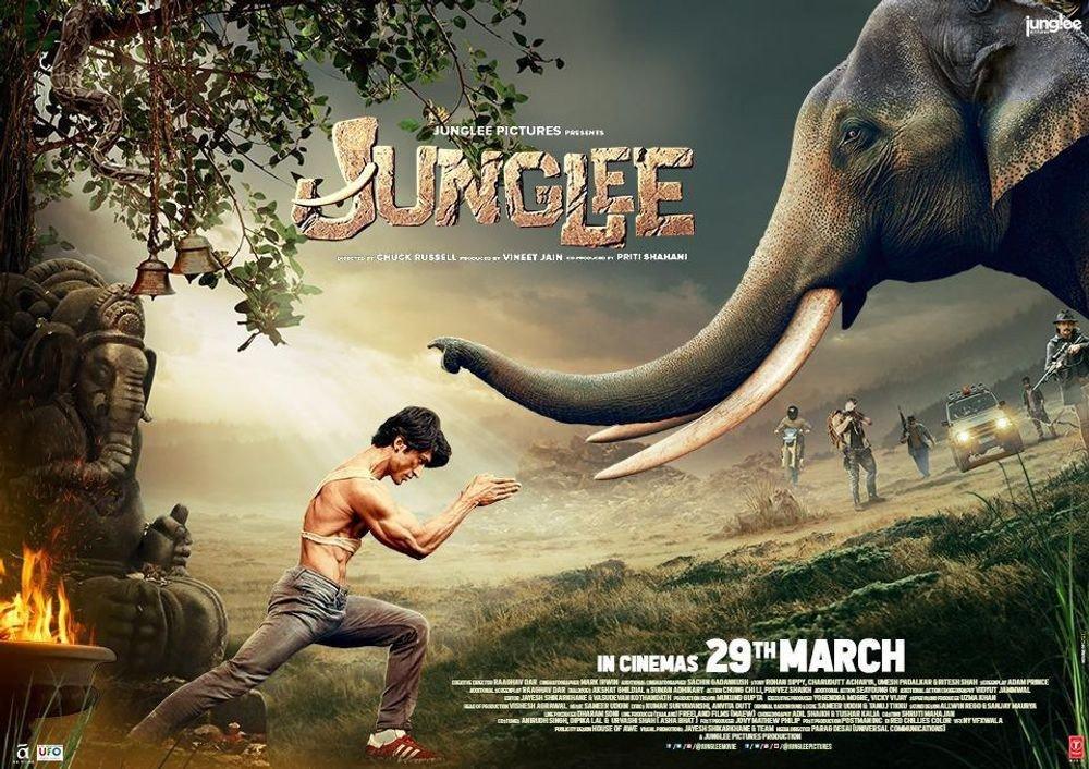 1-<p>Junglee</p>