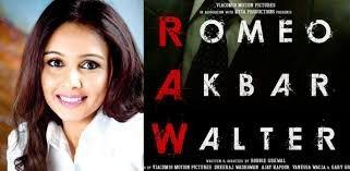 4-<p>Romeo Akbar Walter</p>