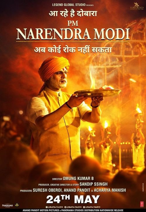 2-<p>PM Narendra Modi</p>