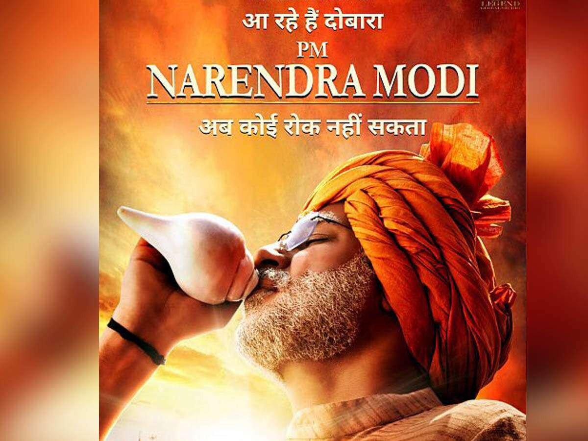 0-<p>PM Narendra Modi</p>