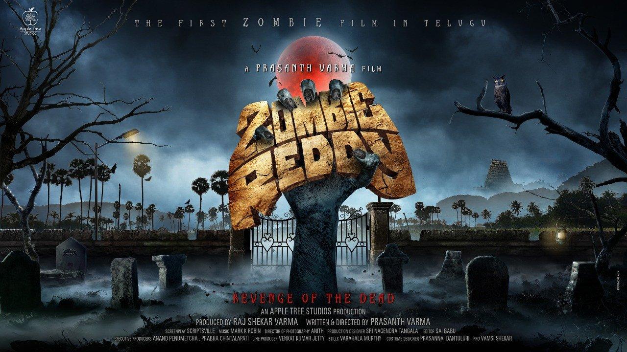 0-<p>Zombie Reddy</p>