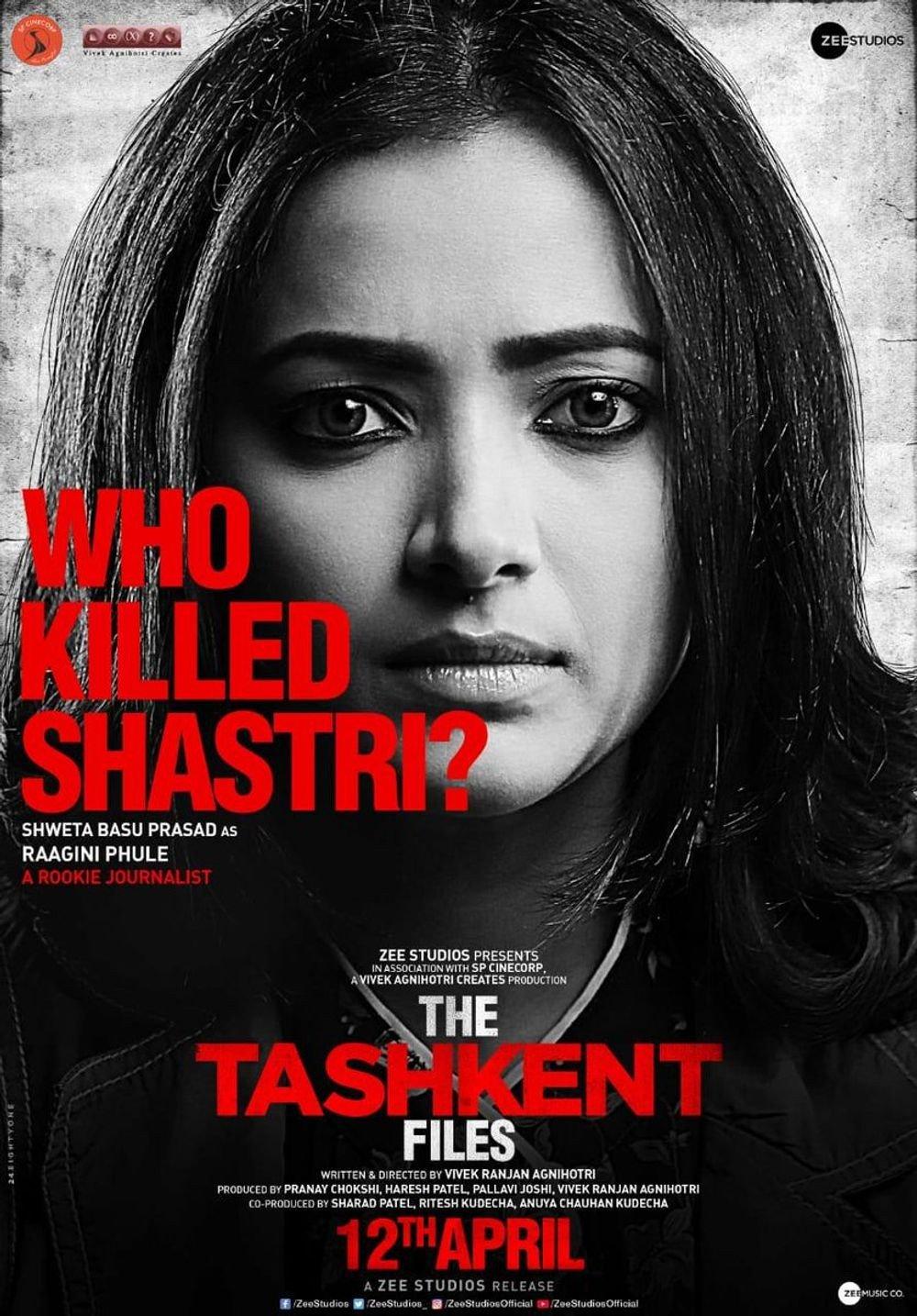2-<p>The Tashkent Files</p>