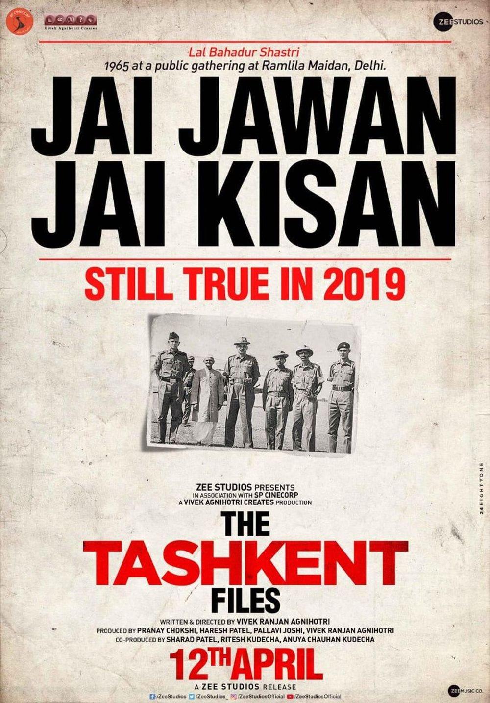 4-<p>The Tashkent Files</p>