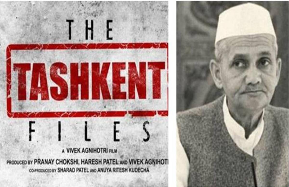 1-<p>The Tashkent Files</p>