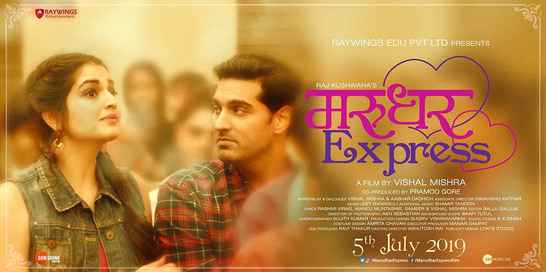 4-<p>Marudhar Express</p>