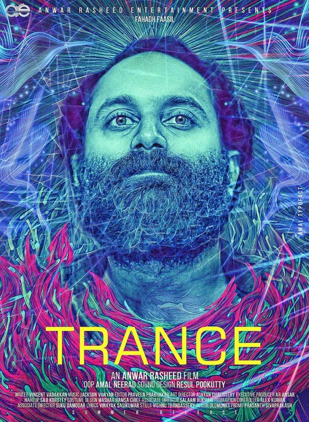 5-<p>Trance</p>