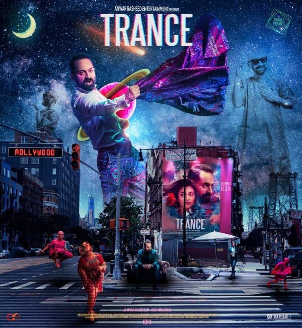 3-<p>Trance</p>