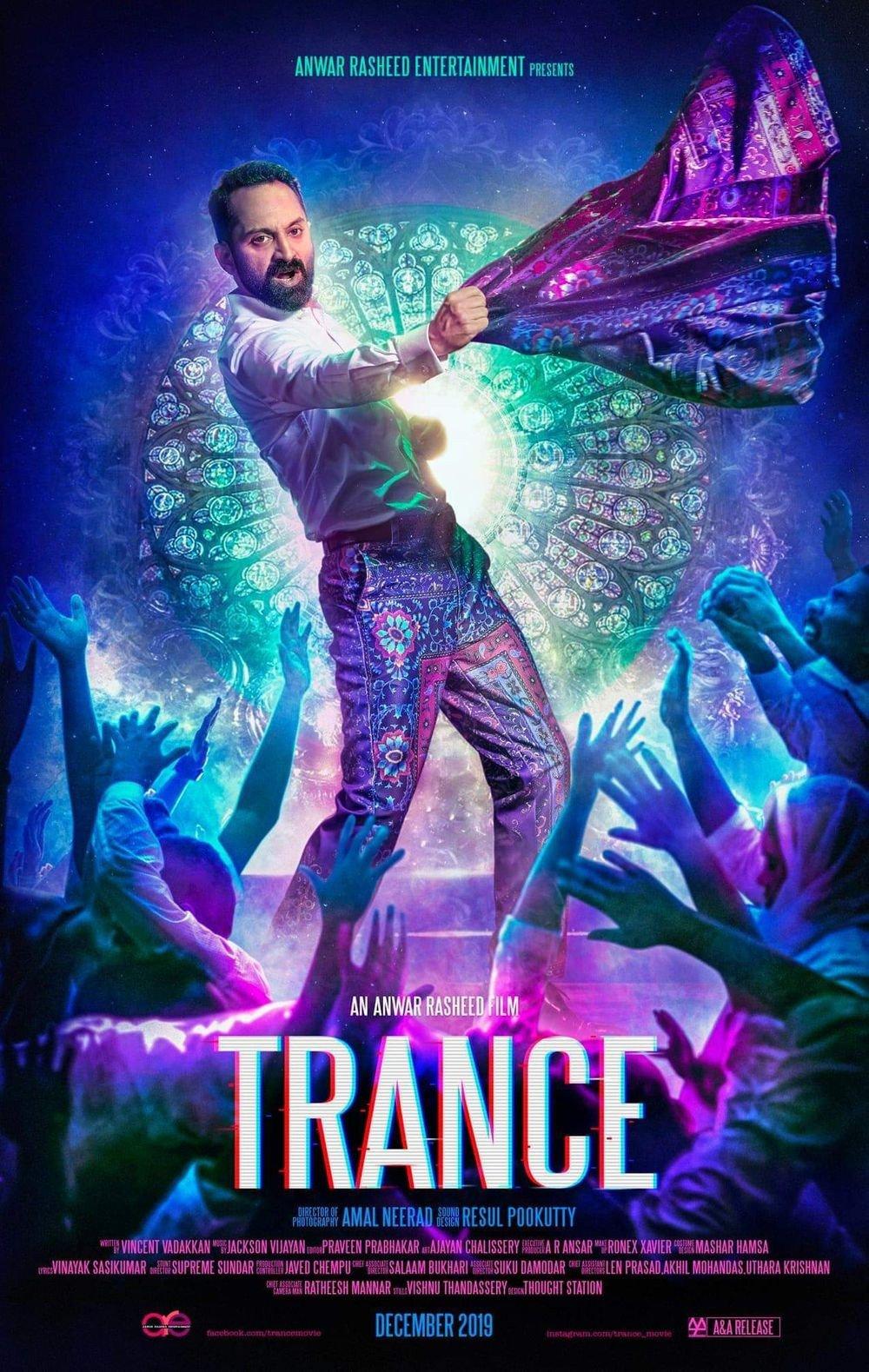 1-<p>Trance</p>