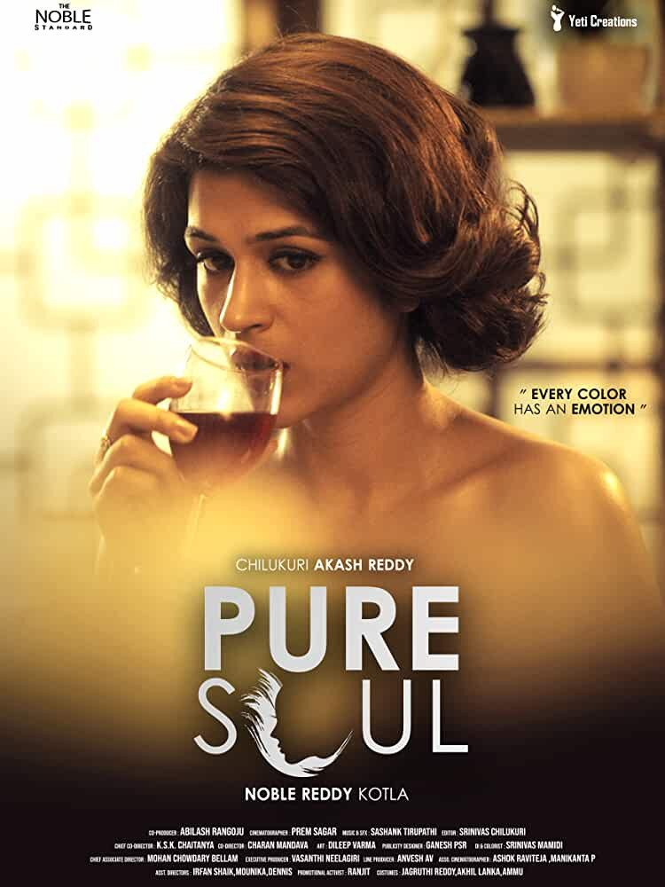 1-<p>Pure Soul</p>