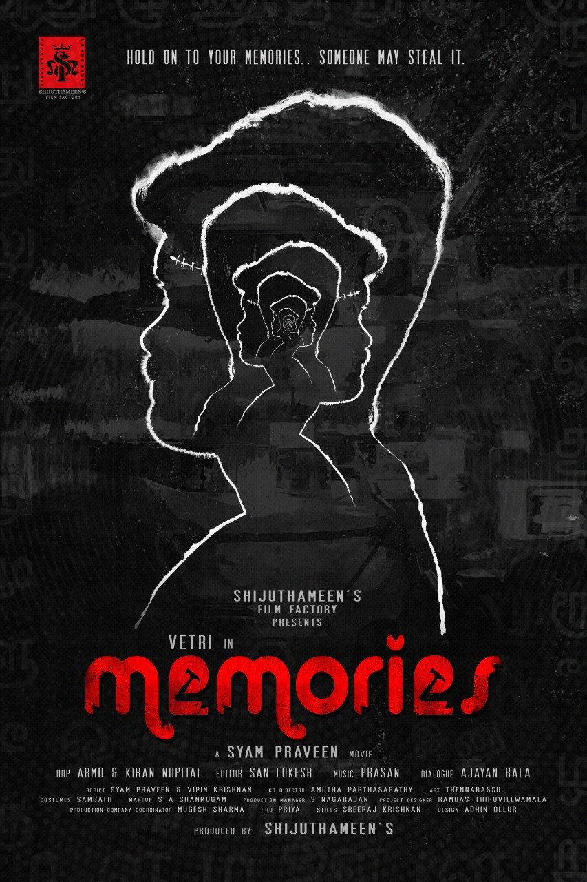 <p>Memories</p>-banner