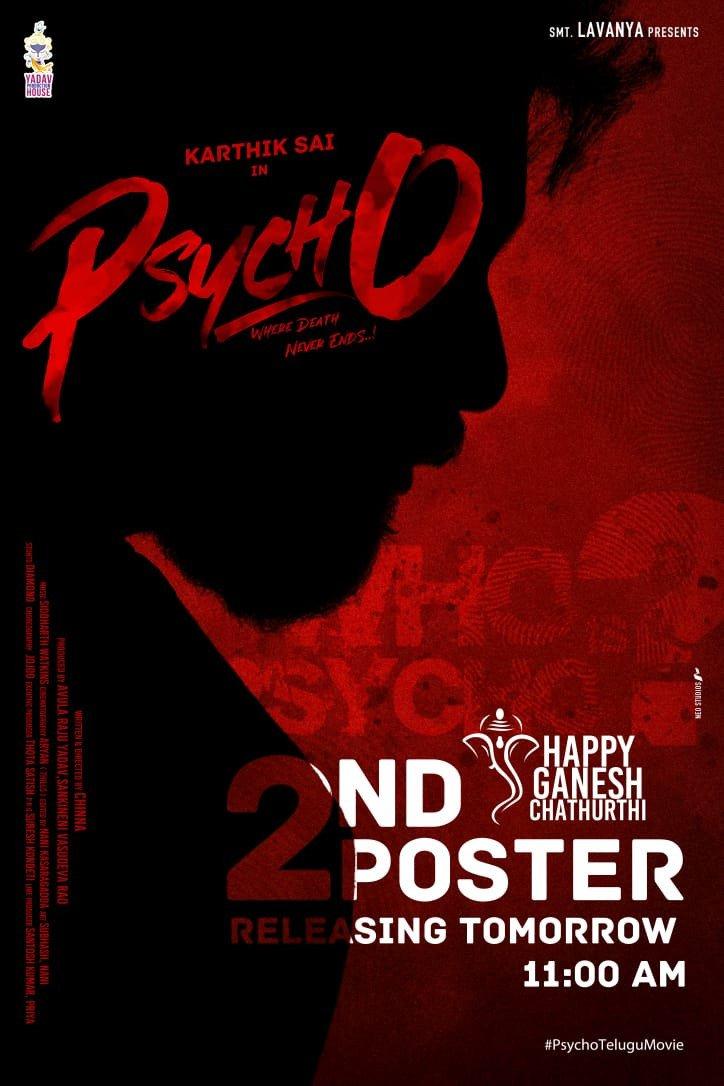 4-<p>Psycho</p>