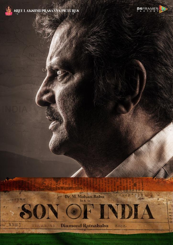<p>Son Of India</p>-banner