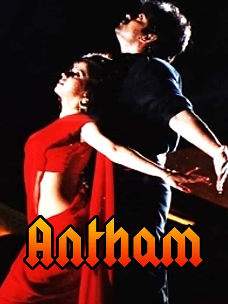<p>Antham</p>-banner