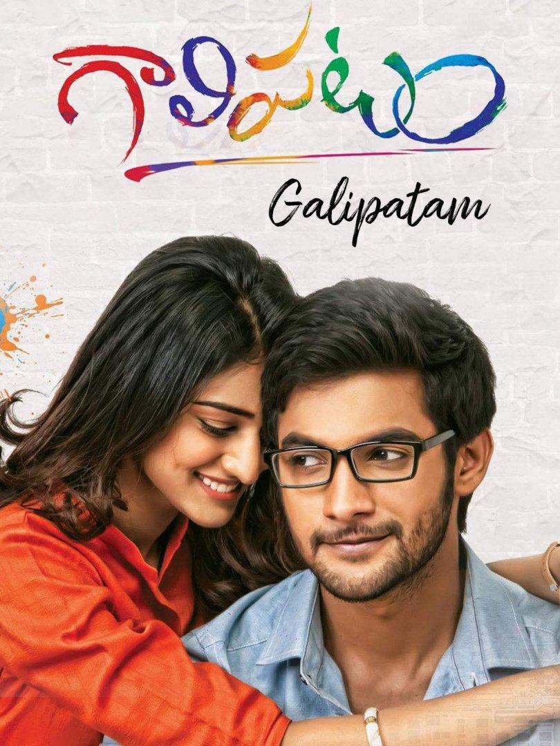 Galipatam-banner