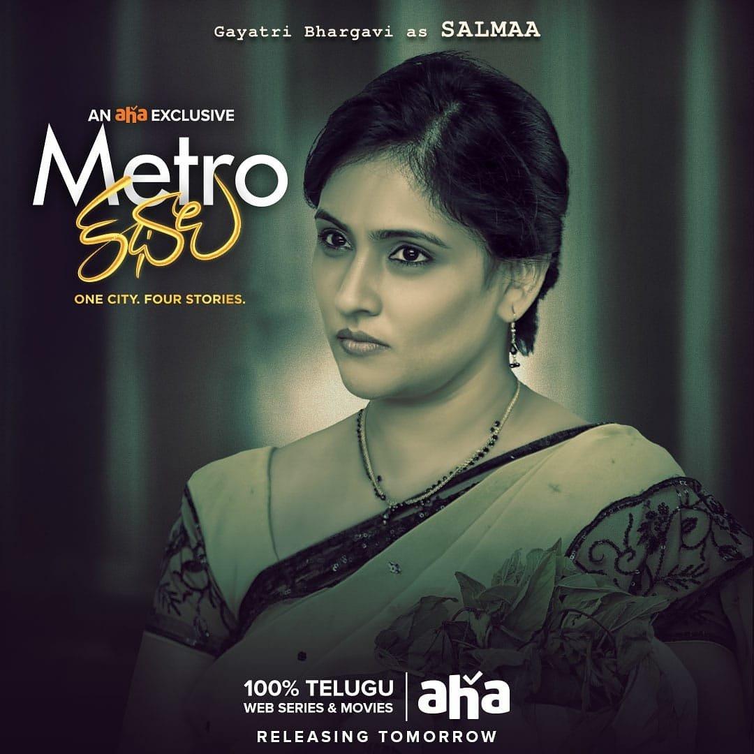 3-<p>Metro Kathalu</p>