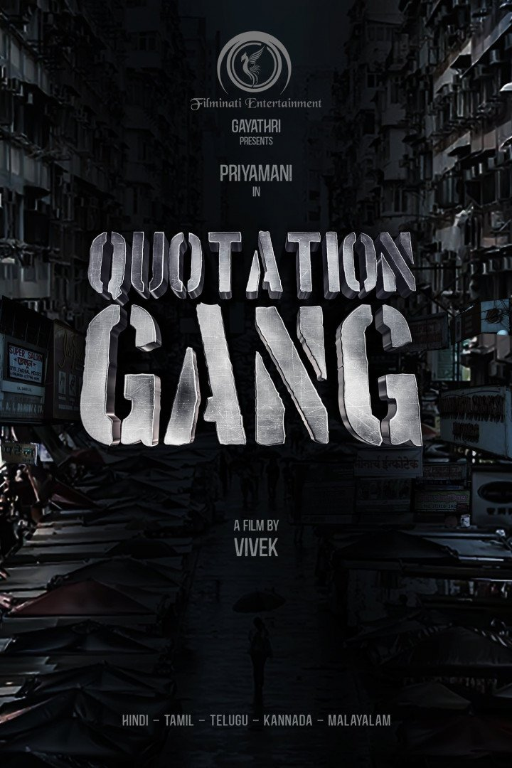 0-<p>Quotation Gang</p>
