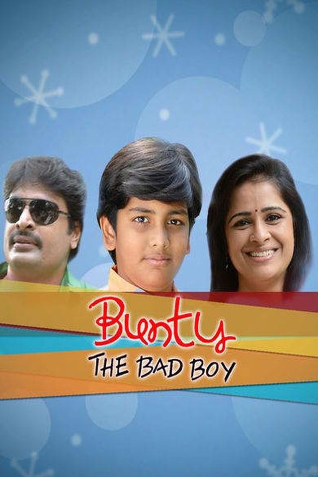 Bunty The Bad Boy-banner