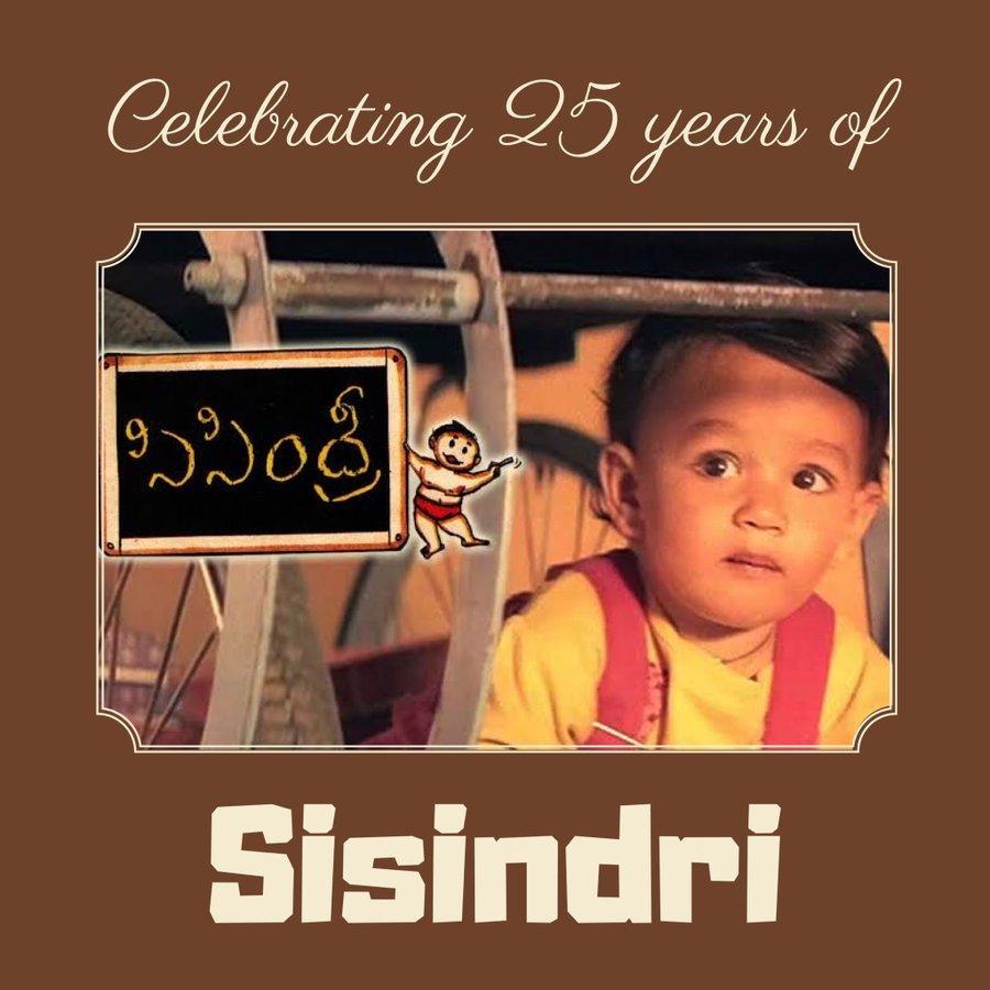 1-Sisindri