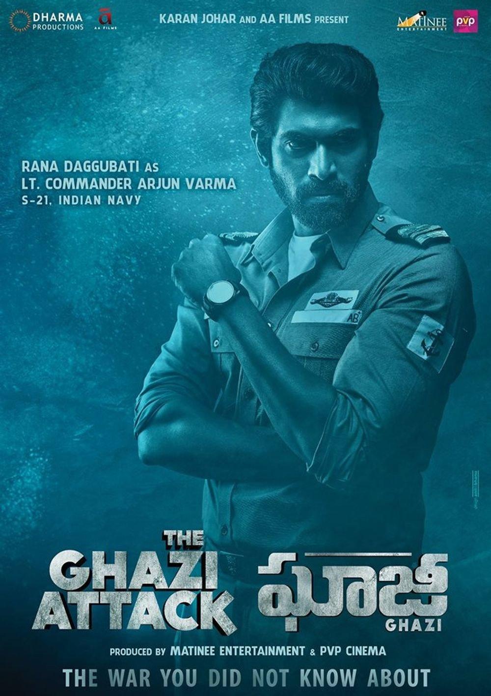 Ghazi (Telugu)-banner
