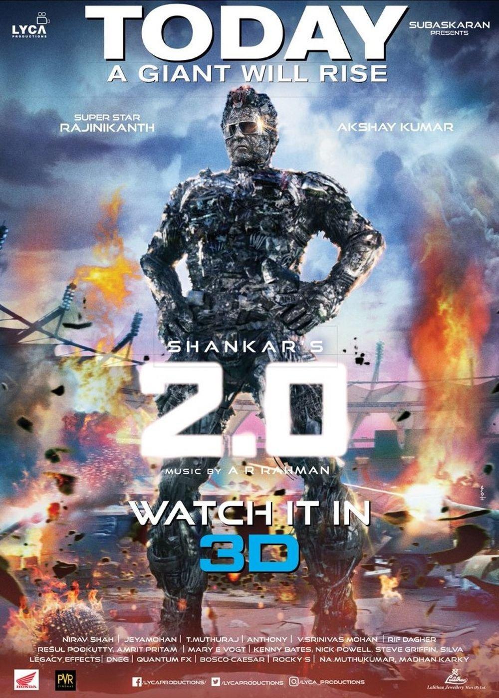 2.0 (Telugu)-banner