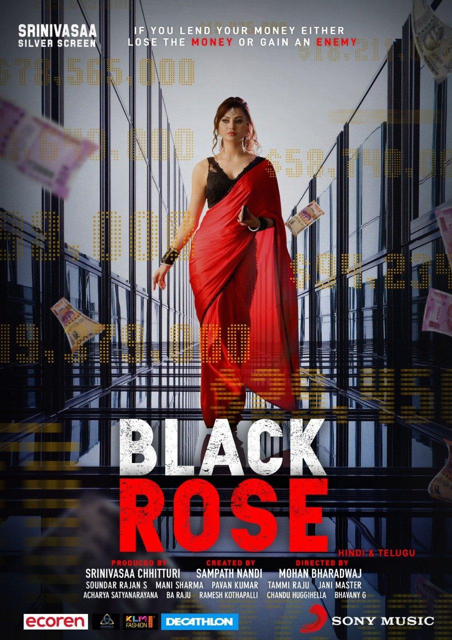 4-<p>Black Rose</p>