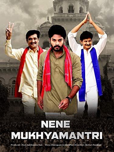 Nene Mukyamantri-banner